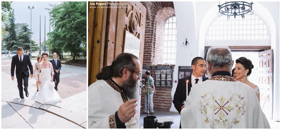 Brussels-Wedding-Photographer-Ivo-Popov_1122
