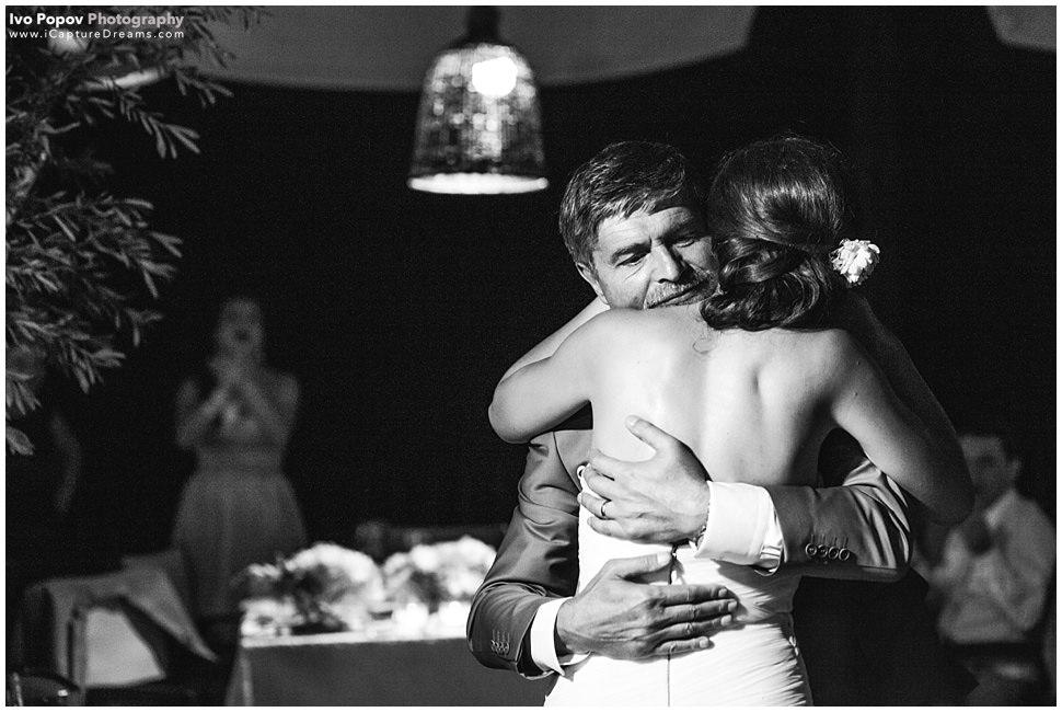 Bulgarian wedding photogrpher