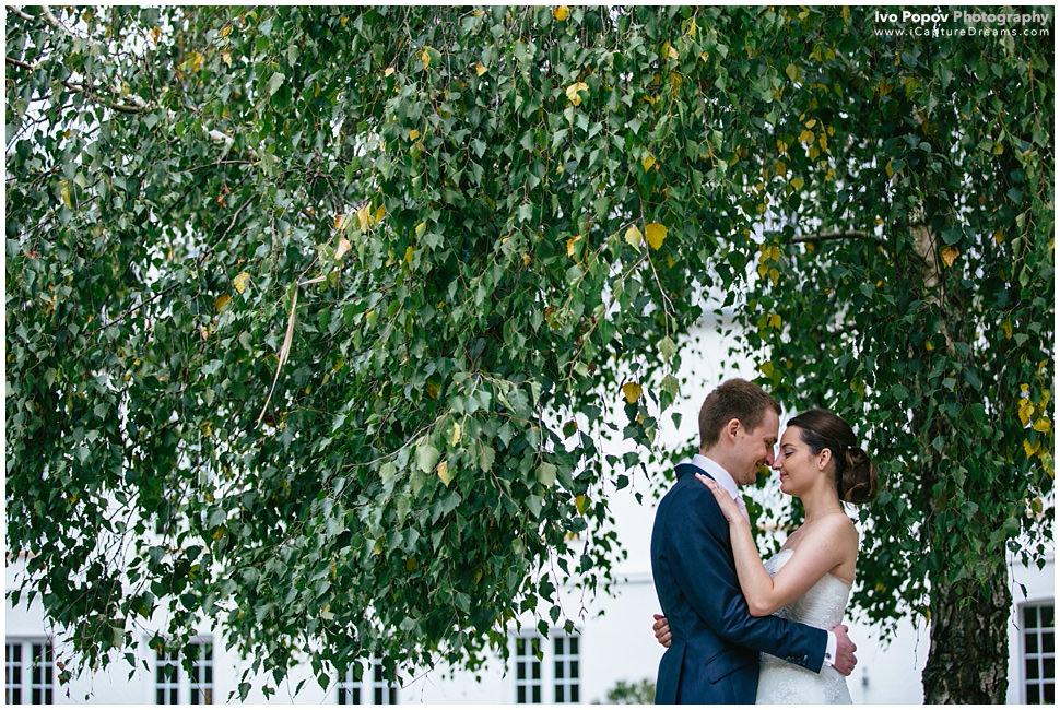 Les Charmettes wedding photographer