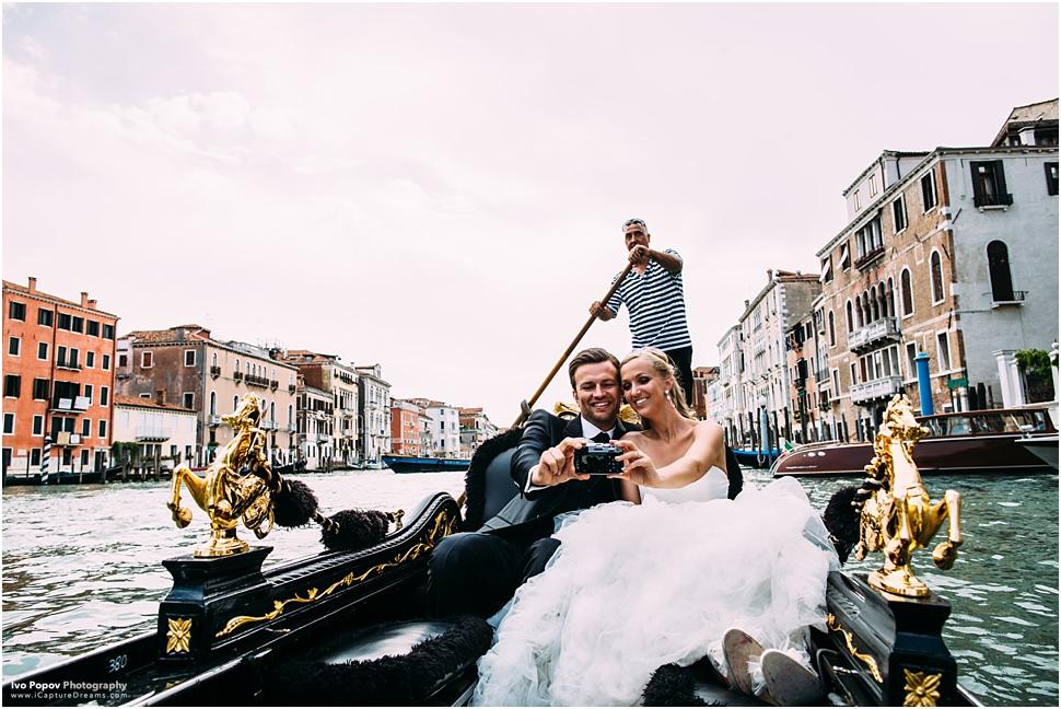 Venice Wedding Images