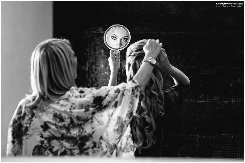 Wedding bride reflection