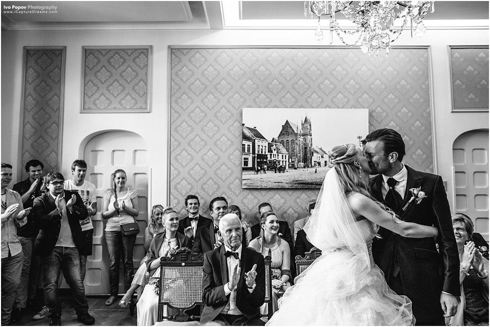 Wedding ceremony in Stekene