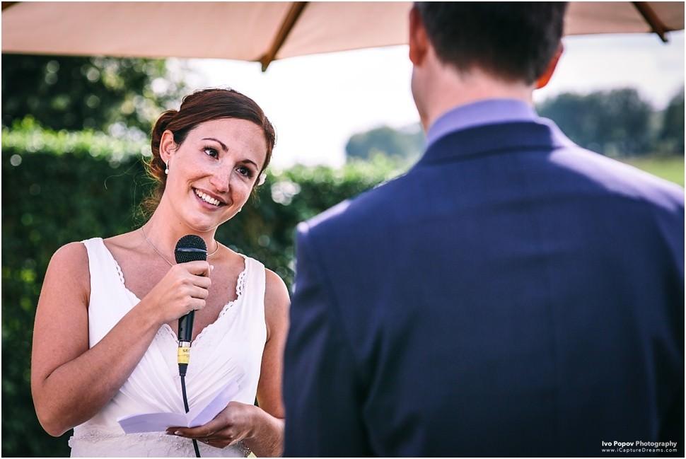 Huwelijksfotograaf Ivo Popov_3402